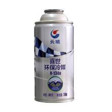 喜世 环保冷媒 空调制冷 空调添加剂