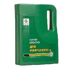 LPG/CNG轿车燃气发动机油