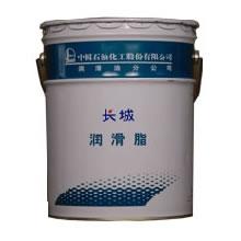 轴承行业宽温润滑脂