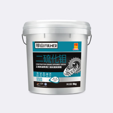 移山二硫化钼润滑脂