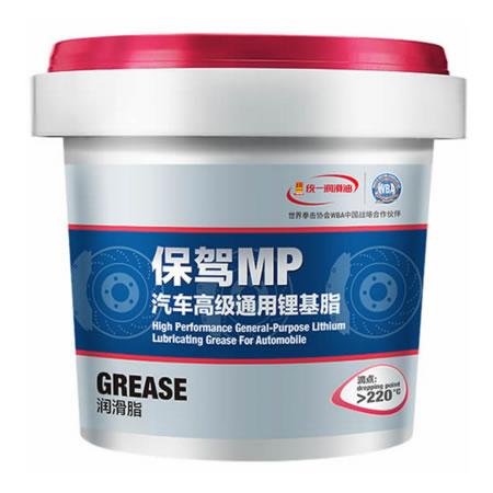 保驾MP 高级通用锂基脂