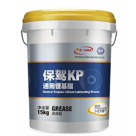 保驾KP 通用锂基脂