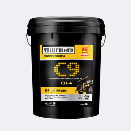 KVC规格柴油机油CH-4
