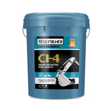 挖掘机专用柴油机油CI-4