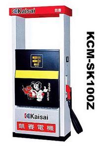 单枪单油品KCM-SK100Z
